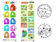 Moomin postal stamps by Japan Post!!