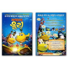 Dive Olly Dive and The Pirate Treasure Movie Poster 2013 Olly, Beth, Bobsie #MoviePoster
