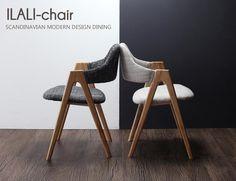 北欧デザイナーズダイニング【ILALI】イラーリ-チェア2脚組。