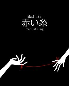 "littledemonsinmyheadarchive-dea: "" The two people connected by the red thread are destined lovers, regardless of time, place, or circumstances. This magical cord may stretch or tangle, but never..."