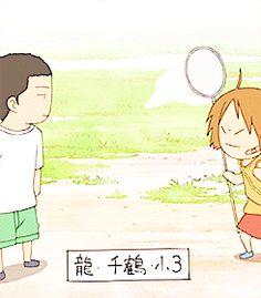 Chizu & Ryu | Kimi ni Todoke