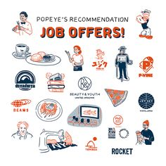 『POPEYE』No.827 イラストを描きました。 http://magazineworld.jp/popeye/popeye-827/