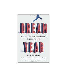 Dream Year by Ben Arment