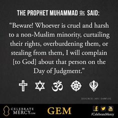Beautiful Collection of Prophet Muhammad (PBUH) Quotes. These sayings from the beloved Prophet Muhammad (PBUH) are also commonly known as Hadith or Ahadith, Islamic Quotes, Islamic Teachings, Muslim Quotes, Religious Quotes, Islamic Messages, Islamic Art, Prophet Muhammad Quotes, Quran Quotes, Allah Islam
