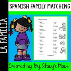 Spanish Family Matching Activity | Spanish, Worksheets and Activities