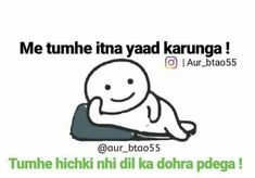 Cute Funny Quotes, Some Funny Jokes, Super Funny Memes, Really Funny Memes, Funny Facts, Sarcastic Quotes Witty, Psychology Jokes, Sweet Romantic Quotes, Urdu Funny Poetry