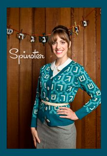 Hanukkah sweaters a la ugly Christmas sweater style! For the gal you're crushing on, or BFF, we present the Spinster! Featuring a dangerously seductive dreidel print, this sweater is sure to make her look and feel sexy!