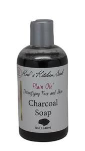 Detoxifying Charcoal Soap Raw African Black Soap, Charcoal Soap, Prevent Wrinkles, Skin Care Regimen, Smooth Skin, Soap Making, Plant Based, Moisturizer, Pure Products