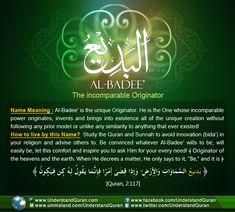 Al Badi The Incomparable  99 Names of Allah (swt)