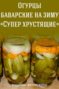 Cooking Beets, Cooking Recipes, Healthy Recipes, Healthy Food, Preserves, Food Art, Pickles, Winter, Cucumber