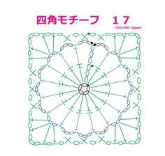 四角モチーフ 17 【かぎ針編み】 How to Crochet Square Motif  https://youtu.be/aRClz7j453Y くさり編み、長編み、細編み、引き抜き編みで作る、四角モチーフです。 くさり編み5目の、輪の作り目に、 1段目は、立ち上がりの、くさり編み3目と、長編みを15目を編み入れます。 2段目は、間に、くさり編みを3目入れて、長編みの頭に、長編みを編みます。 3段目で、丸いモチーフに角を付けて、四角モチーフになります。 字幕と編み図で解説しています。