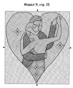 Lovely dancing couple Blackwork and/or cross stitch pattern Blackwork Embroidery, Cross Stitch Embroidery, Embroidery Patterns, Baby Hand And Foot Prints, Wedding Cross Stitch Patterns, Dancing Couple, Cross Stitch Love, Black Work, Needlecrafts