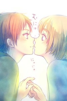 Armin Arlert & Eren Jaegar - Shingeki no Kyojin, Attack on Titan