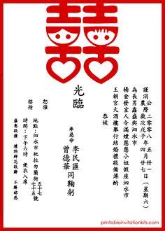 Oriental Wedding Invitations for nice invitations design