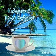 Good Morning, The Sea, Buen Dia, Bonjour, Good Morning Wishes