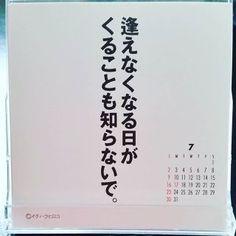 Yahoo!検索(画像)で「イチハラヒロコ カレンダー2017」を検索すれば、欲しい答えがきっと見つかります。
