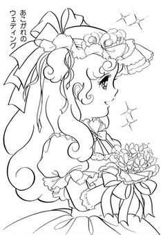 Nour Serhan uploaded this image to 'Honey Angel Colouring Book'.  See the album on Photobucket.
