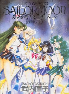 Bishoujo Senshi Sailor Moon Original Picture Collection Vol. III – Manga Style!