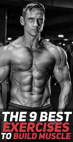Check out the 9 best exercises to build muscle! Photo Credit: David Morin Fitness #muscle #fitness #gym #exercise #workout #bodybuilding #fitfam