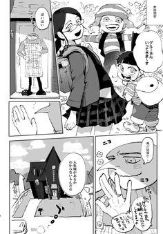 Despicable Me Gru, Pokemon Alola, Minions, Animation, Bts, Manga, Comics, Drawings, Anime