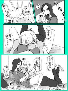 Conan, Amuro Tooru, Magic Kaito, Drawing Reference Poses, Anime Couples, Haikyuu, Manga Anime, Comic Books, Cute