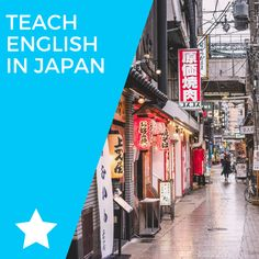 How to Teach English in Japan: Everything You Need to Know Teach English In Japan, Teaching English, Teaching In Japan, Need To Know, The Incredibles, Travel, Viajes, Destinations, Traveling