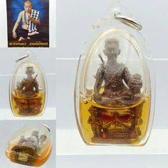 Hey, I found this really awesome Etsy listing at https://www.etsy.com/uk/listing/534784039/khun-paen-prai-ghost-skull-oil-aj