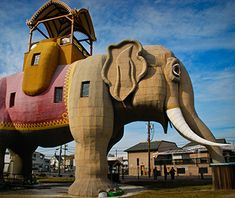 Buildings Shaped Like Animals- Page 10 - Articles | Travel + Leisure
