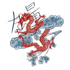 Hope, Freedom, STRENGTH . . . #strength #dragon #chinesedragon #china #dragon #illo #illustration #art #porcelain #chineseporcelain #czechillustrators #showyourwork #photoshopz