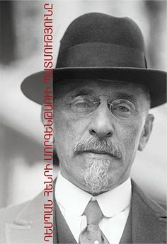 The Story of Henry Morgenthau ~ Presenting to the Armenian reader the entire memories of U.S. Ambassador to the Ottoman Empire. These memoirs are significant and a source for the history of the Armenian Genocide, revealing the folds of the crime, planned by the Turkish Government, and explores the mentality of the Turkish criminal regime of that time. The U.S. Ambassador's memoir is a monumental work, where facts and testimonies undeniably prove the fact of Genocide.