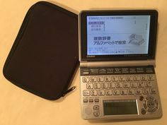 Casio XD-GP9700 Japanese English Electronic Dictionary with Case