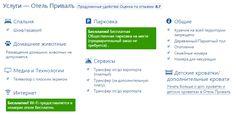 awesome Недорогие отели в Карелии: лучшие бюджетные решения для путешественников и романтиков Check more at https://provodniq.com/nedorogie-oteli-v-karelii/