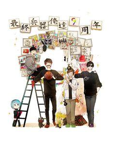 画像 Anime Guys, My Boys, Comics, Illustration, Character, Image, My Children, Illustrations, Comic Books