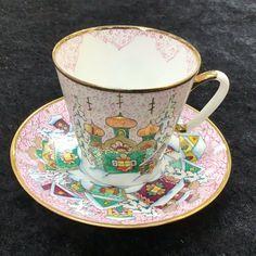 Cup And Saucer Set, Tea Cup Saucer, Pink Cups, Cuppa Tea, China Tea Cups, My Cup Of Tea, Tea Service, Fine Porcelain, Vintage Tea