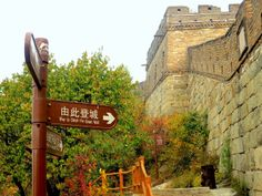 ANNINA IN TALLINNA: Suur Hiina müür