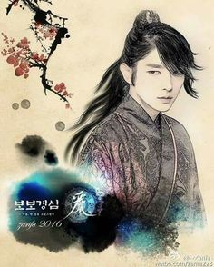 Waaahhh!! This seems so much like the real life Lee Joon Ki! Its like looking at a picture not a drawing! Waahh! Such beautiful  talent