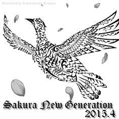 2015年春のM3の新作(SAKURA New Generation 2015)です