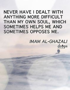 My own soul | Islamic-Quotes.com