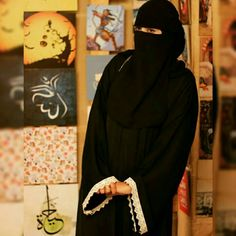 Attitude Quotes For Girls, Girl Quotes, Niqab Fashion, Face Veil, Innocent Girl, Muslim Women, Aprons, Princesses, Profile