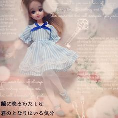 #Girlish #Culture #japan #dollphotography #doll #instadoll  #dolly #リカちゃん #licca #takara #liccachan #licca_chan #liccadoll #人形 #azone #Pureneemo #Flection