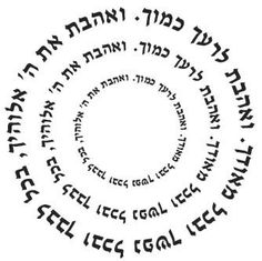 most important rosh hashanah prayers