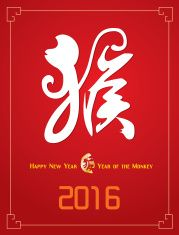 Chinese monkey year 2016 - I live adjacent to Chinatown in my city. I need to know these things!!