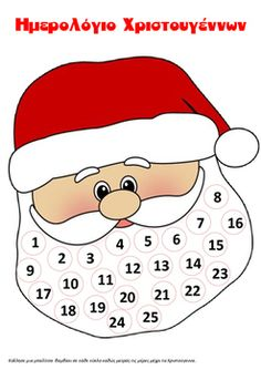 Christmas calendar (Ημερολόγιο Χριστουγέννων) Winter Activities, Christmas Activities, Christmas Printables, Craft Activities, Toddler Activities, Christmas Calendar, Christmas 2019, Kids Christmas, Xmas Crafts