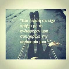 Moon Quotes, Text Quotes, Wise Quotes, Inspirational Quotes, Laughing Quotes, Greek Quotes, True Words, Friendship Quotes, Picture Quotes