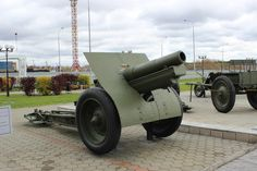 152-мм гаубица образца 1909/1930 гг.