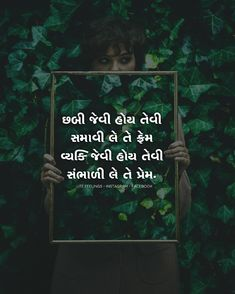 Love Quotes For Her, Me Quotes, Qoutes, Pain Quotes, Gulzar Quotes, Gujarati Quotes, Pretty Quotes, Reality Quotes, Love Letters