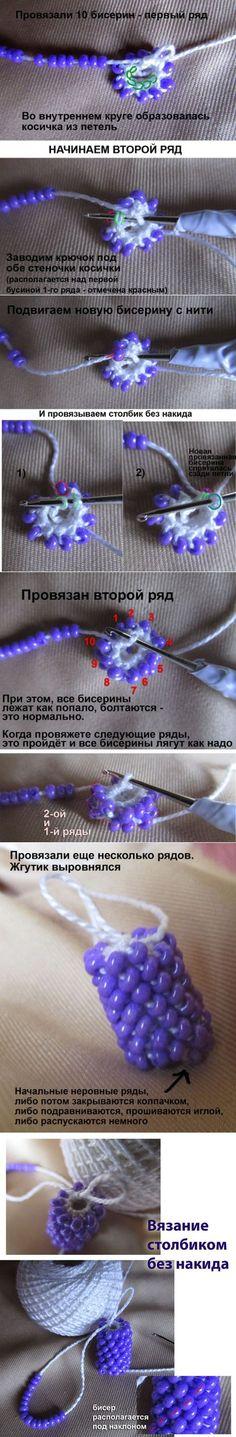 ВЯЗАНИЕ ЖГУТА СТОЛБИКОМ / Жгут на 10  бисерин ч 2