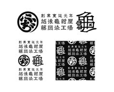 JAGDA WHO'S WHO Typography Logo, Typography Design, Lettering, Logos, Japanese Typography, Japanese Calligraphy, Packaging Design, Branding Design, Logo Design