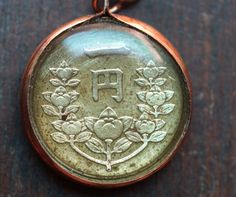 Vintage Japanese 1 Yen Coin Pendant by Lorinda3LJewelry on Etsy, $19.50
