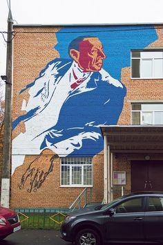 Rachmaninov, Parkovaya Street 5